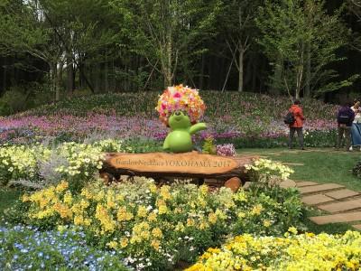里山ガーデン ガーデンベア